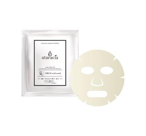 AtaraciaのCBDフェイシャルマスクの商品画像