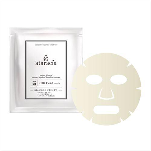 アタラシアCBDフェイシャルマスクの商品画像