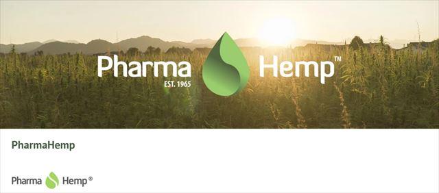 Pharma Hempのブランドイメージ画像